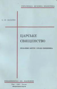 book-17685