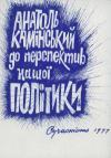 book-177