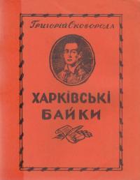book-1770