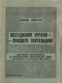 book-17702