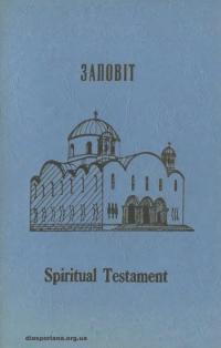 book-17704