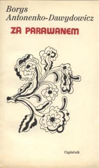 book-17719