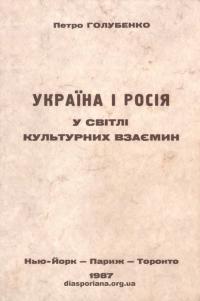 book-17727