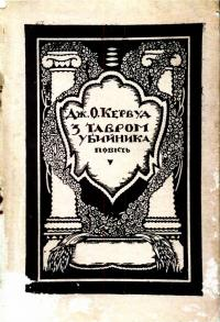 book-17729