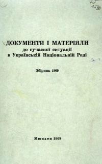 book-17730