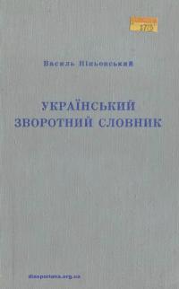 book-17732