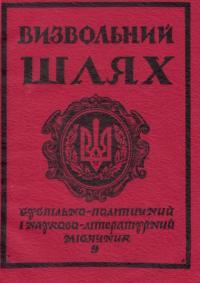 book-17750