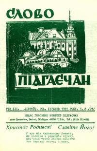 book-17763