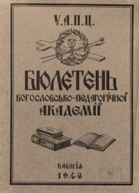 book-17768