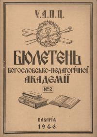 book-17769