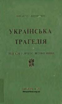 book-17773