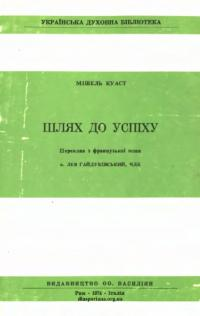 book-17779