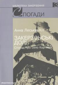 book-17780