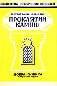 book-17781