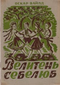 book-1781