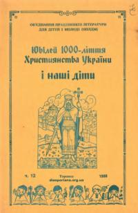 book-17826