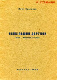 book-17829