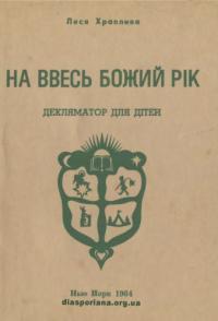 book-17830
