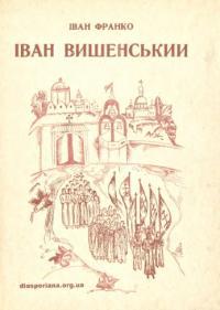 book-17832