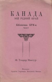 book-1785