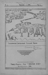 book-17870