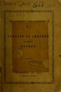 book-17876