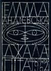 book-17879