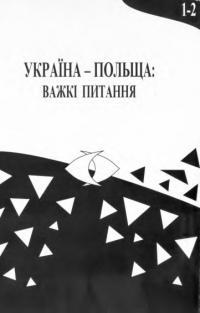 book-17882