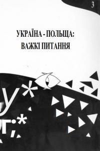 book-17883