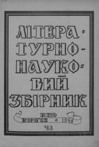 book-17896