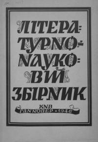 book-17898
