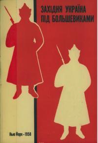 book-1790