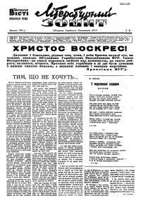book-17900