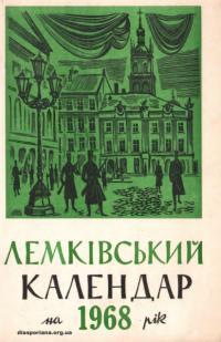 book-17905