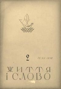 book-17906