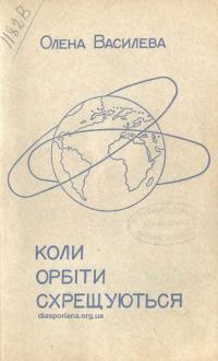 book-17907