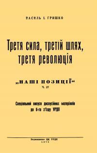 book-1791