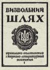 book-17913