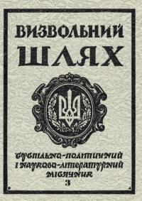 book-17915