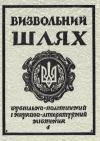 book-17916