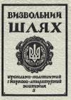 book-17917
