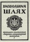 book-17918