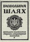 book-17919