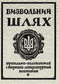 book-17920