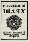 book-17922