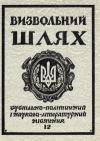 book-17923