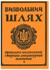 book-17924