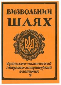 book-17925