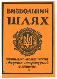 book-17926