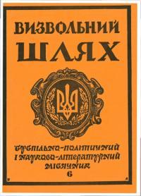 book-17929
